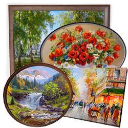 Картины прямоугольные, овальные, круглые в раме и на подрамнике